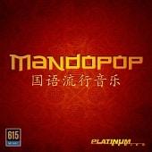 SFL1222 Mandopop