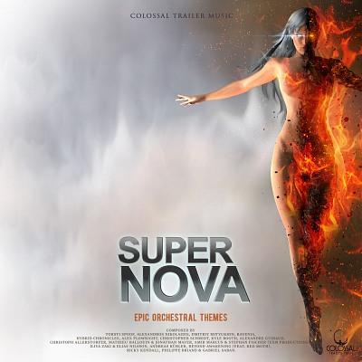 Supernova artwork